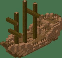 Разрушенный корабль